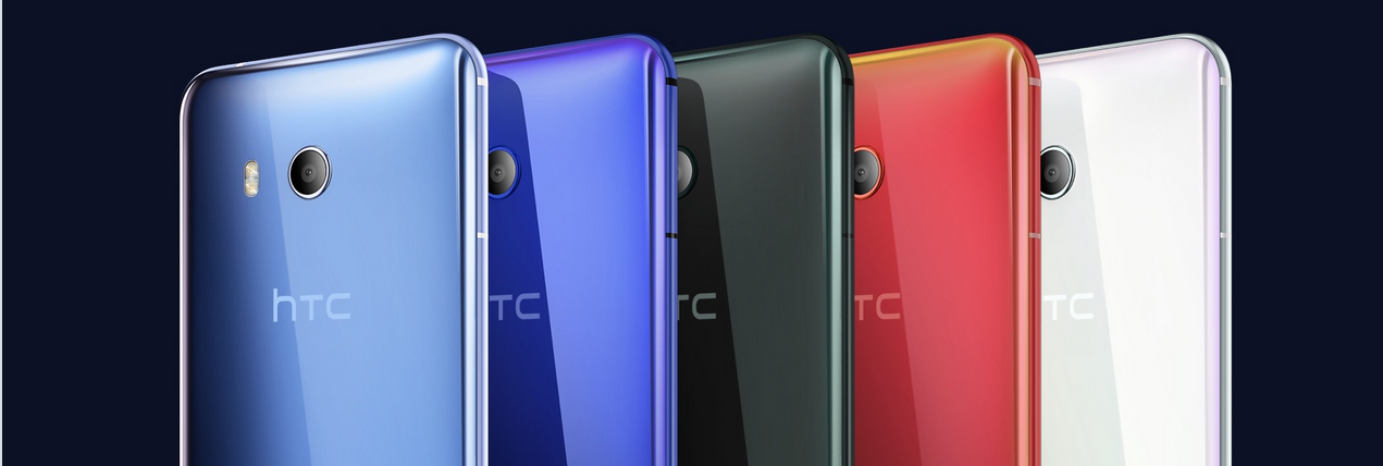 HTC U11 Review | Impressive, Smooth and Squeezable