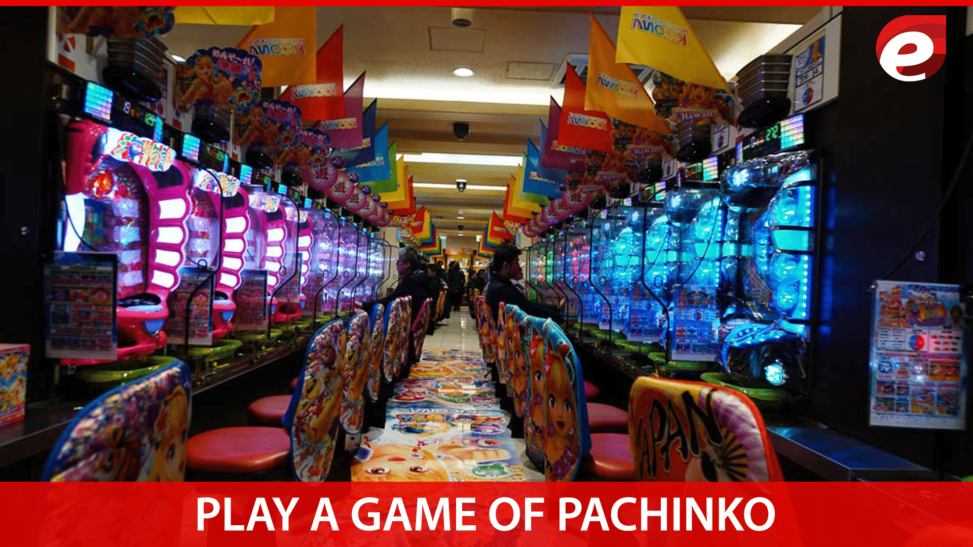 play a game of Pachinko